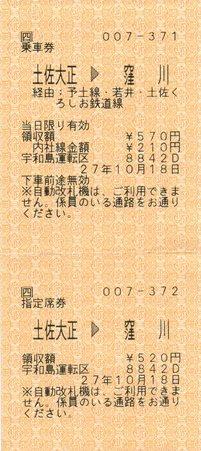 T151018-1.jpg