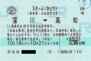 T151018-2.jpg