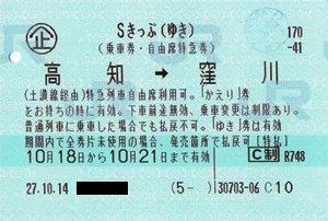 T151018-3.jpg
