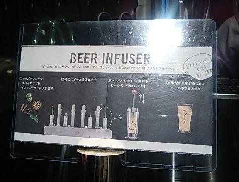 スプリングバレー パクチービール 過程
