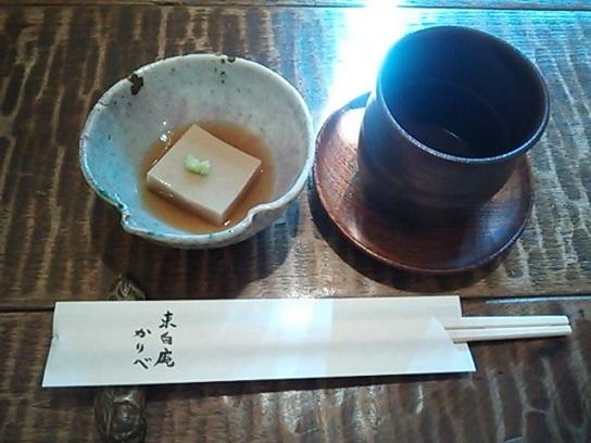 かりべ そば豆腐