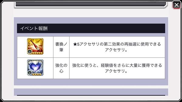 C06D43eUoAEidq5.jpg