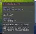 TWCI_2017_1_26_3_27_3_1.jpg