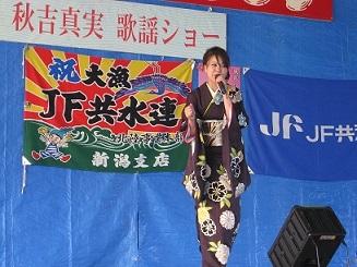 歌謡ショー