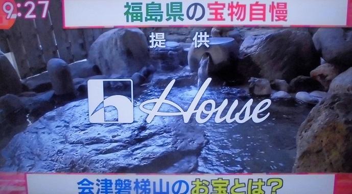 16.11.11 ブログ用アンパン・TV   (7)