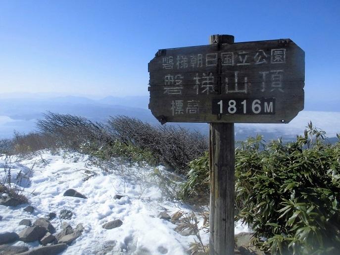 16.11.12-13 会津磐梯山  (61)