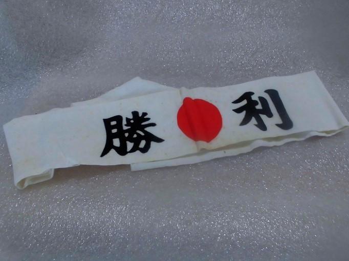 16.11.15 我楽多 (766)