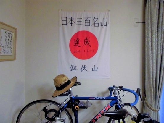 16.11.17ハイク 景信山~高尾山 (111)