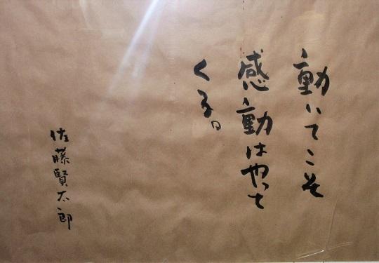 8 16.11.19-20 豊実 (166)