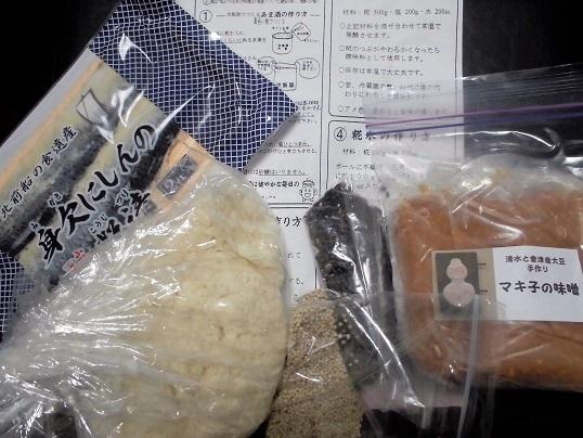 16.11.21パステル画展準備ほかブログ用 (20)