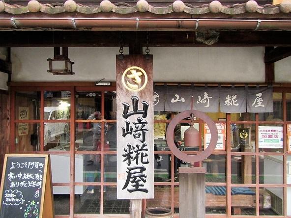 16.11.19-20 豊実 (298)