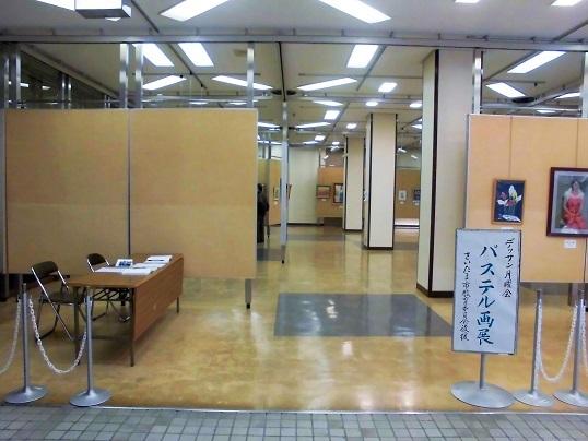 16.11.22 当番・大宮図書館。氷川神社 (6)