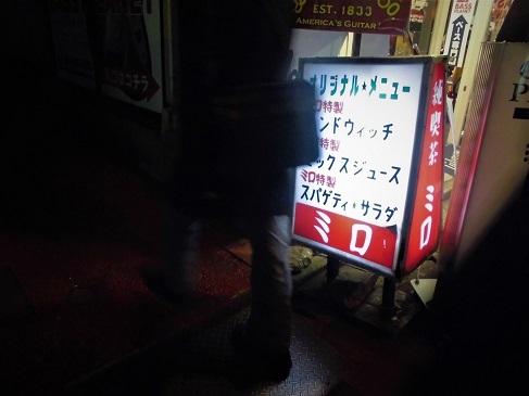 16.12.2 ブログ用 (33)