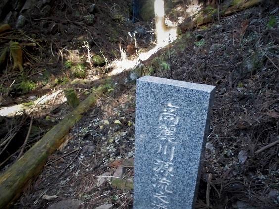 16.12.18 ハイク・旧正丸峠~刈場坂峠1) (80)