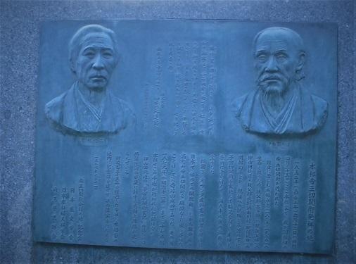 16.12.18 ハイク・旧正丸峠~刈場坂峠1) (97)