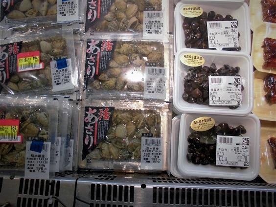 16.1.7 どぶ汁と七草がゆ (3)
