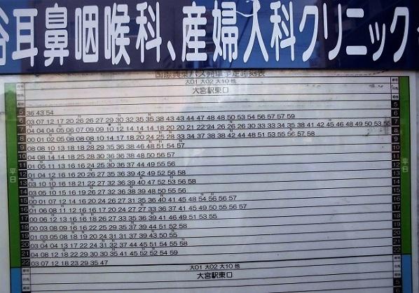 17.1.23 絵の教室  (82)