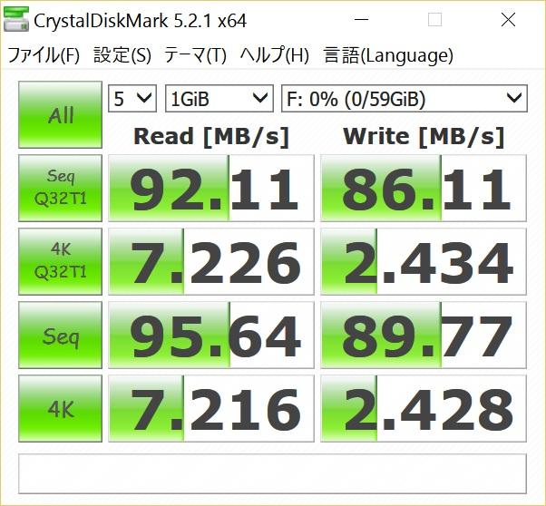 201702UHS64GB (2)