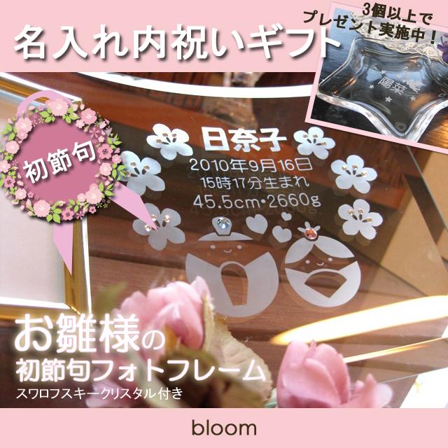 hinaseihoukei_2017021411181074f.jpg