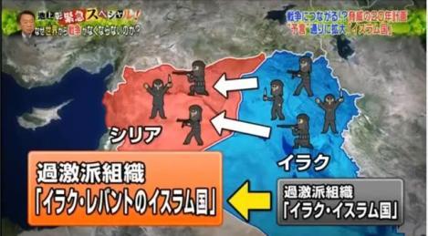 no war3