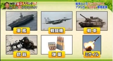 no war7