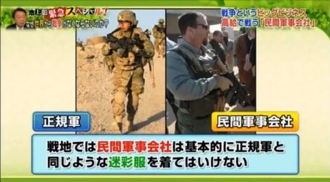 no war13