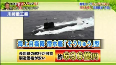 no war36