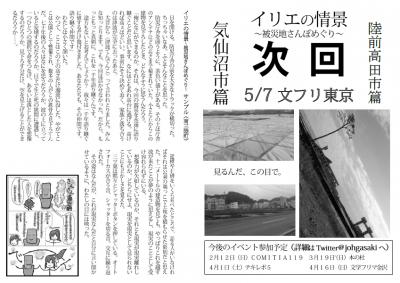 新刊告知京都文フリウラ
