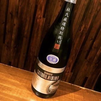 若竹 純米吟醸生原酒特別囲い