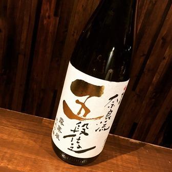 梅乃宿 奈良流 五段仕込 露葉風 純米吟醸