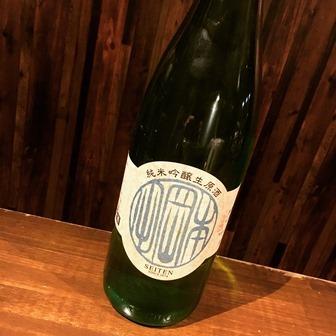金鵄盛典 純米吟醸生原酒 兵庫県産山田錦100%