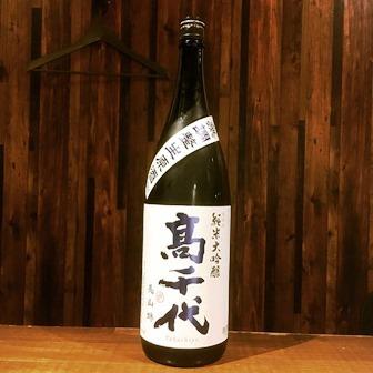 高千代 純米大吟醸 美山錦 無調整生原酒