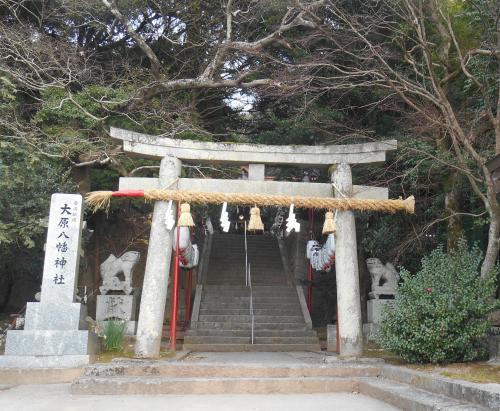 大原八幡神社