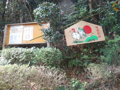 大原八幡神社8