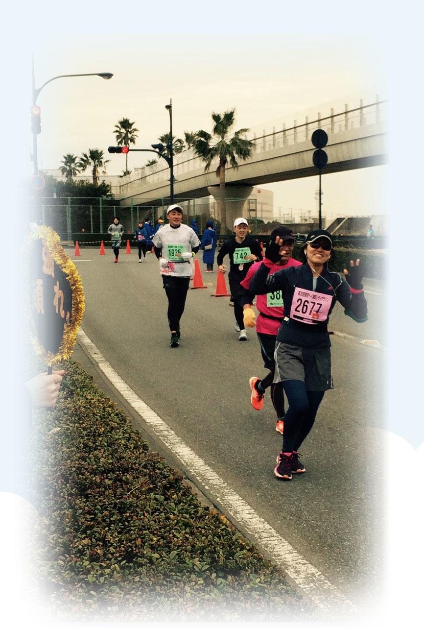 20170205マラソン2_edited-1