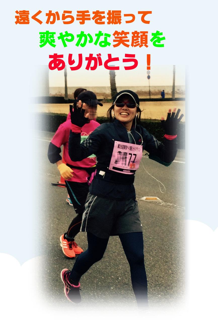 20170205マラソン10_edited-2