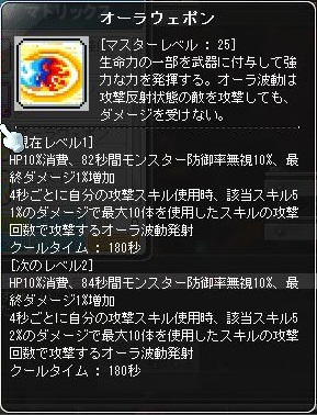 Maple161217_191249.jpg