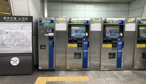 station_soeul