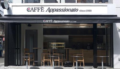cafeimg_ap03.jpg