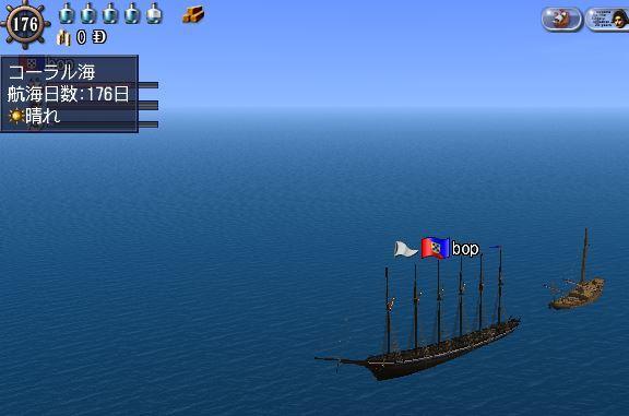 コーラル海で白旗