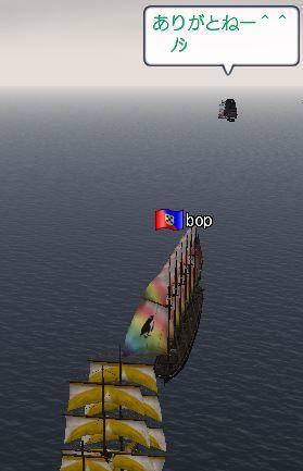 バイカル湖編 ぐずぐず艦隊解散