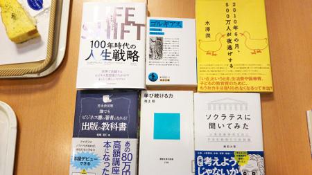 20161204読書会画像