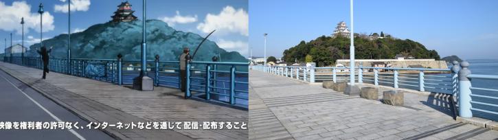 ユーリ!!! on ICE4話2