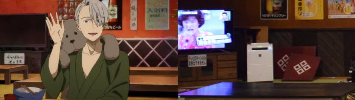 ユーリ!!! on ICE2話6