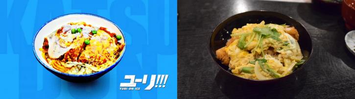 ユーリ!!! on ICE2話53
