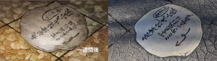 ユーリ!!! on ICE2話38