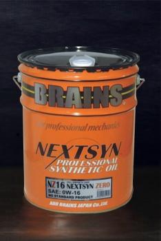 brains_NZ16.jpg