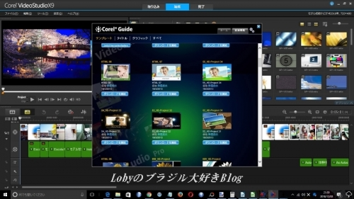 corel video sutdio pro-01