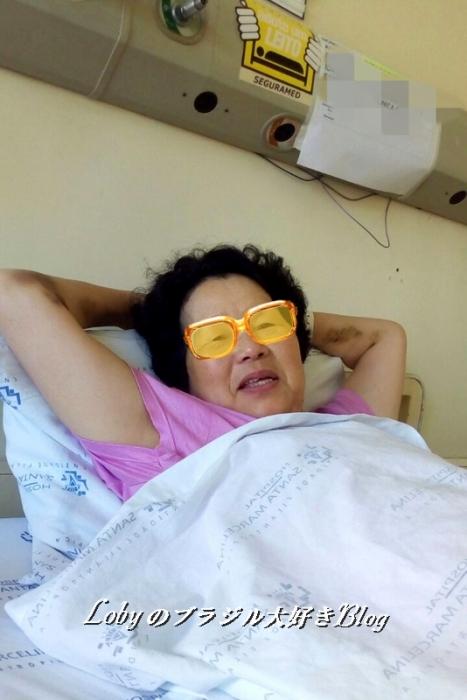 奥さん入院