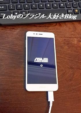 Zenfone3 Max05
